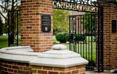 cap gate